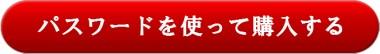 『トリミングサロン売上アップ 7日間無料メール講座』